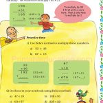 Class five 5 multiplication worksheet b