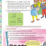 Class five 5 multiplication worksheet c