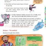 Class five 5 multiplication worksheet d