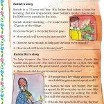 Class five 5 multiplication worksheet g