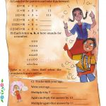 Class five 5 multiplication worksheet i