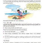 Class four 4 Multiolication Worksheet f