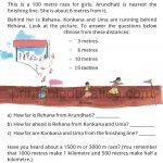 Grade four 4 worksheet long and short c